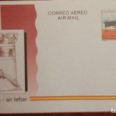 Timbres: AEROGRAMA ESPAÑA 1994. Lote 233033860