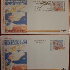Timbres: AEROGRAMAS ESPAÑA 1995. Lote 233033920