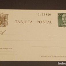 Sellos: ESPAÑA ENTERO POSTAL 90 NUEVO. AÑO 1962. Lote 233935040