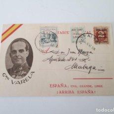 Selos: ER * TARJETA GENERAL VARELA * FRANQUEO MALAGA 1937. Lote 235838815