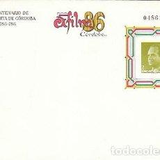 Sellos: SOBRE ENTERO POSTAL EDIFIL Nº 5, EXFILNA 1985, SIN USAR. Lote 236596225