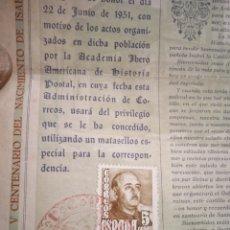 Selos: MATASELLOS DEL PRIMER 1951 ARAVALO ARTÍSTICO ÁVILA V CENTENARIO DEL NACIMIENTO DE ISABEL LA CATOLICA. Lote 237004500