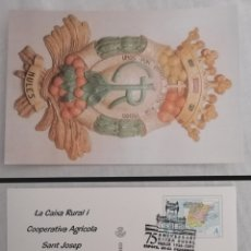 Francobolli: ESPAÑA 2002 - ANIV. CAJA RURAL SAN JOSÉ DE NULES TARJETA DEL CORREO EDIFIL 78 IMPRESIÓN PRIVADA MAT.. Lote 238801505