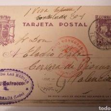 Sellos: PONFERRADA, LEON, POSTAL A PALENCIA. 1938. CENSURA MILITAR. PALACIO DE LAS MEDIAS. ANGEL BARRUECO. Lote 239719275