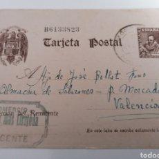 Sellos: MOGENTE. VALENCIA. COMERCIO DE ANTONIO MÁS. POSTAL COMERCIAL A VALENCIA. 1942. Lote 239825105