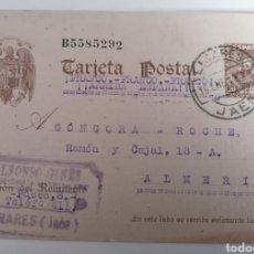 Sellos: LINARES. JAÉN. ALFONSO GINÉS. POSTAL COMERCIAL A ALMERÍA. 1942.. Lote 239828000
