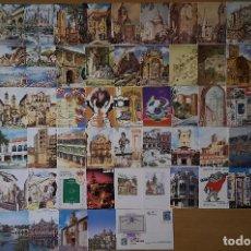 Selos: ESPAÑA 67 ENTEROS POSTALES DE AÑO 1973 A 1998 (300 GMS.). Lote 255614600