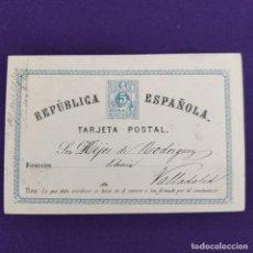 Francobolli: TARJETA POSTAL I REPUBLICA ESPAÑOLA. 1874. CATALOGO Nº1 DE BARCELONA A VALLADOLID. ENTERO POSTAL.. Lote 240455380