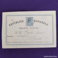 Timbres: TARJETA POSTAL I REPUBLICA ESPAÑOLA. 1874. CATALOGO Nº3 DE ZAFRA (BADAJOZ) A SEVILLA. ENTERO POSTAL.. Lote 240455455