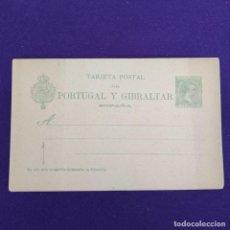Sellos: TARJETA POSTAL ESPAÑA. ALFONSO XIII. PARA PORTUGAL Y GIBRALTAR. SIN CIRCULAR. 5 CTS. ENTERO POSTAL.. Lote 240456120