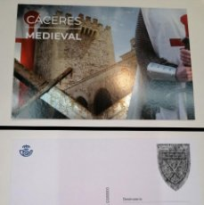 Selos: ESPAÑA 2020 TARJETA DEL CORREO EDIFIL 152 ENTERO POSTAL - CÁCERES MEDIEVAL. Lote 240677025