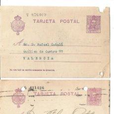 Timbres: DOS TARJETAS POSTALES.. ENTEROS POSTALES ALFONSO XIII. REPÚBLICA 1929 - 1931. Lote 241690165