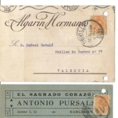 Timbres: DOS TARJETAS POSTALES.. ENTEROS POSTALES MEDALLÓN ALFONSO XIII. 1925 -1923.. MATASELLO SEVILLA. Lote 241695280