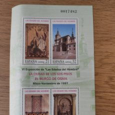 """Sellos: 1997 ED. PRUEBAS OFICIALES 63 VI EXPOSICIÓN DE """"LAS EDADES DEL HOMBRE"""". EL BURGO DE OSMA.. Lote 242481000"""