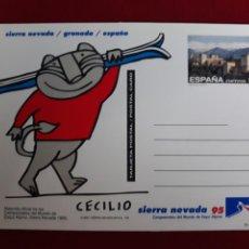Sellos: ENTERO POSTAL EDIFIL 158 ESPAÑA 1994. Lote 243016765