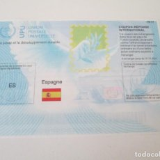 Selos: ER * UNION POSTALE UNIVERSELLE * CUPON INTERNACIONAL CANJEABLE. Lote 243305230