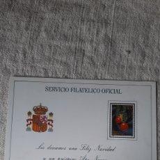 Sellos: 1987 FELICIDADES NAVIDAD SERVICIO FILATELIA OFICIAL.CORREOS Y TELÉGRAFOS. Lote 243602540