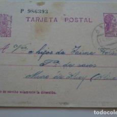 Sellos: ASPE A MURO DE ALCOY. ALICANTE. OCTUBRE 1936. POSTAL COMERCIAL.. Lote 243759890