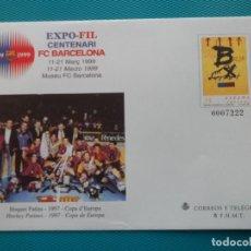Sellos: 1999-SOBRES ENTERO POSTAL-Nº52-EXPO.FILATELICA CENTENARIO DEL F.C.BARCELON A(SERIE COMPLETA. Lote 244542050