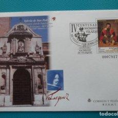Sellos: 1999-SOBRES ENTERO POSTAL-Nº55 Y 56-IV CENTENARIO DEL NACIMIENTO DE VELAZQUEZ-SERIE COMPLETA-5 SOBRE. Lote 244546655