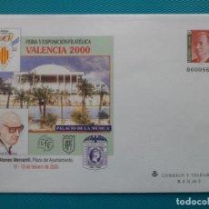 Sellos: 1999-SOBRES ENTERO POSTAL-Nº58-EXPO.FILATELICA-VALENCIA 2000-SERIE COMPLETA(5 SOBRES). Lote 244555315