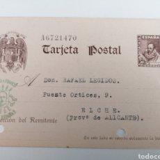 Sellos: POSTAL COMERCIAL DE VALENCIA A ELCHE. ALICANTE. 1940. BONITO CUÑO SALUDO A FRANCO. ARRIBA ESPAÑA. Lote 244638585
