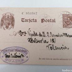 Sellos: GUADIX. GRANADA. JUAN DE DIOS BEAS RAMOS. POSTAL COMERCIAL A VALENCIA. 1942. Lote 244930275