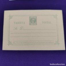 Francobolli: TARJETA POSTAL PARA FILIPINAS. ALFONSO XIII. ESPAÑA. 1898-99. SIN CIRCULAR. 1 CENTAVO. ENTERO POSTAL. Lote 245602255