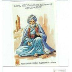 Sellos: 1997-Nº67-LA TARJETA DEL CORREO-PREFRANQUEADA-VIII CENTENARIO NACIMIENTO DE-IBN AL-ABBAR. Lote 246232505