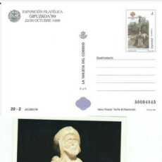 Sellos: 1997-Nº70-LA TARJETA DEL CORREO-PREFRANQUEADA-JACOBEO 99. Lote 246233425