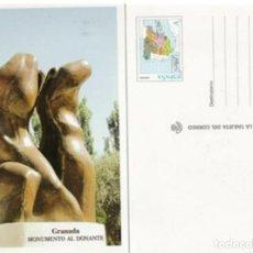 Sellos: 1997-Nº81-LA TARJETA DEL CORREO-PREFRANQUEADA-GRANADA-MONUMENTO AL DONANTE. Lote 246234520