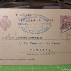 Sellos: POZUELO DE ALARCON MADRID 1930. Lote 246317750