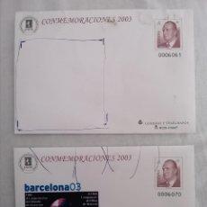 Sellos: ESPAÑA 2003 VARIEDAD ERROR SOBRE ENTERO POSTAL EDIFIL 87 CAMPEONATOS DEL MUNDO NATACIÓN BARCELONA. Lote 246342180