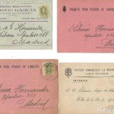 Sellos: LOTE.DE 4 TARJETAS POSTALES ALFONSO XIII 2CS. CIRCULADAS.. Lote 246438005