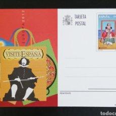Sellos: ESPAÑA 2012. ENTERO POSTAL 190. EUROPA. VISITE ESPAÑA.. Lote 246439975