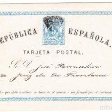 Selos: ENTERO POSTAL 1873-1874 I REPÚBLICA EDIFIL 1. Lote 248480205