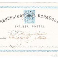 Sellos: ENTERO POSTAL 1873-1874 I REPÚBLICA EDIFIL 1. Lote 248498970