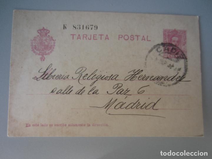 ENTERO POSTAL 57 CON PUBLICIDAD ANTIGUA DE BULLA CADIZ (Sellos - España - Entero Postales)