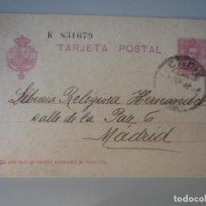 Sellos: ENTERO POSTAL 57 CON PUBLICIDAD ANTIGUA DE BULLA CADIZ. Lote 249267210