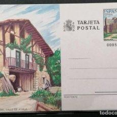 Sellos: 1989 TARJETA POSTAL ; TURISMO: SORIA Y AVILA **,MNH. Lote 251205650