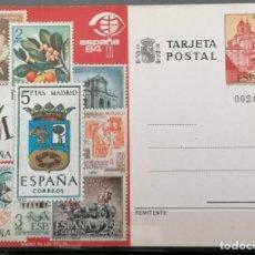 Sellos: 1984 TARJETA POSTAL ; SELLOS TEMATICA MADRILEÑA Y CARTA DE 1855. **,MNH. Lote 251206680