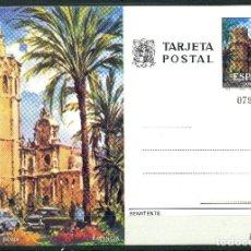 Sellos: ENTERO POSTAL TURISMO 1974 PLAZA DE LA REINA VALENCIA - REF: EDIFIL 105. Lote 32399914