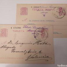 Sellos: ALBERIQUE. VALENCIA. SALVADOR CHORNET, PROCURADOR. 2 POSTALES A VALENCIA. 1932, 1933. Lote 251769385