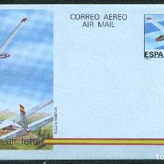 Selos: AEROGRAMA VUELO SIN MOTOR REF: EDIFIL 209. Lote 251842665