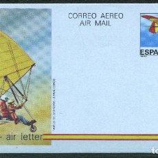 Selos: AEROGRAMA VUELO DE APARATOS ULTRALIGEROS REF: EDIFIL 210. Lote 251842930