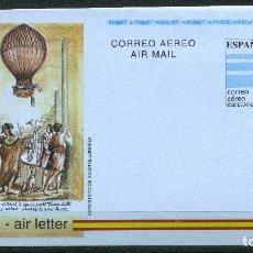 Selos: AEROGRAMA AEROSTATO DE VICENTE LUNARDI REF: EDIFIL 217. Lote 251844860