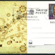 Sellos: TARJETA ENTERO POSTAL EXPAMER 1980 - REF: EDIFIL 121. Lote 251862445