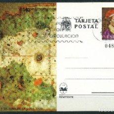 Sellos: TARJETA ENTERO POSTAL EXPAMER 1980 - REF: EDIFIL 122. Lote 251863515