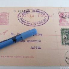Sellos: ENTERO POSTAL, JUGANY HERMANOS, BARCELONA A JATIVA, 1932, SELLO AYUNTAMIENTO BARCELONA 5 CENTS. Lote 252415520