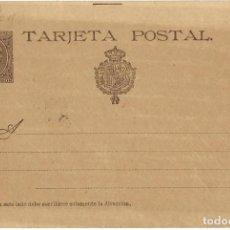 Sellos: 1893 ENTERO POSTAL NUEVO EDIFIL 27. 10 CENT.. Lote 253764010